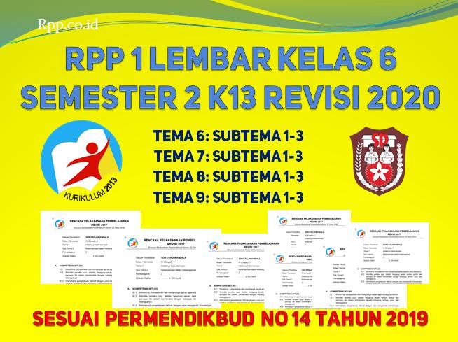 RPP kelas 6 semester 2 format 1 lembar sesuai kurikulum 2013 revisi 2020
