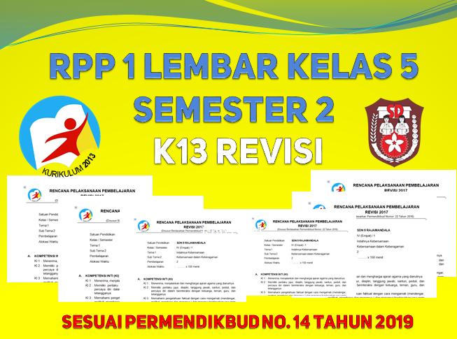 RPP 1 Lembar Kelas 5 Semester 2 K13 Revisi Format Terbaru