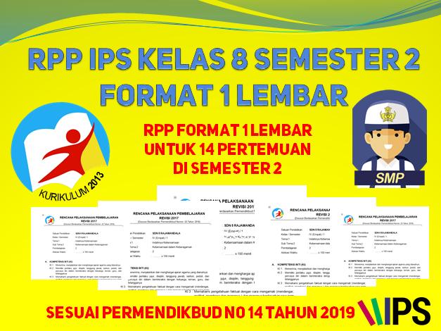 RPP IPS Kelas 8 semester 2 format 1 lembar