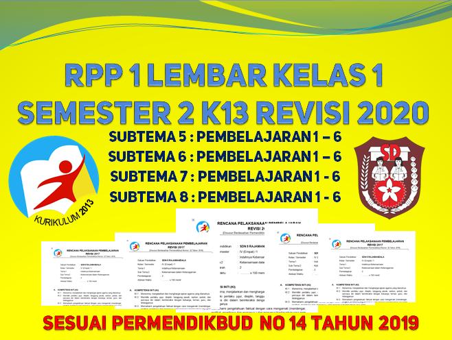RPP 1 Lembar Kelas 1 Semester 2 K13 Revisi 2020 Format Terbaru
