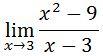 Materi Limit Fungsi Aljabar, Rumus, Metode dan Contoh Soal